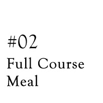#02 Full-course meal