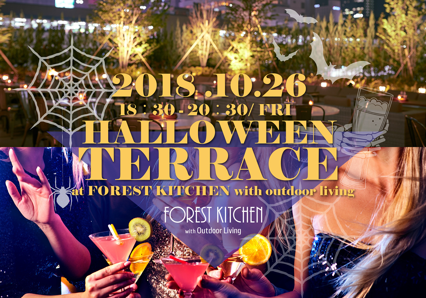 Halloween Terrace 2018 at FOREST KITCHEN with Outdoor Living